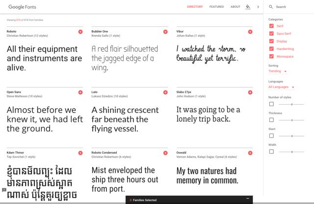 はてなブログカスタマイズ 簡単!Google ウェブフォント設定