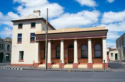 Penitentiary Remnant Building, 57-59 William St, Launceston