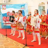 Поздравление Совета депутатов Красногорского муниципального района