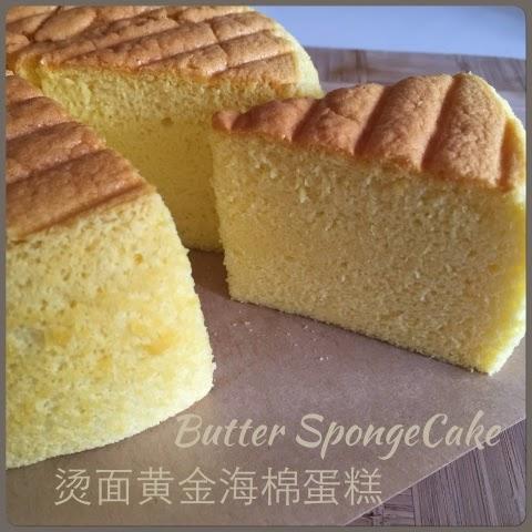 My Mind Patch Golden Butter Sponge Cake
