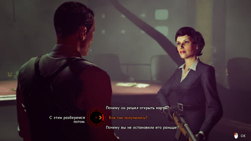 Screen Shot Of The Bureau: XCOM Declassified (2013) Full PC Game Free Download at Alldownloads4u.Com