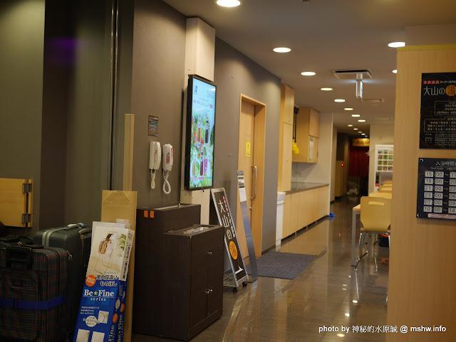 【住宿】鳥取米子スーパーホテル米子站前(Super Hotel Yonago Ekimae)@日本中國 : 溫馨舒適, 東西健康好吃又現代化的商務旅館 中國地方 住宿 區域 捷運周邊 旅行 旅館 日本 景點 溫泉 米子市 鳥取縣