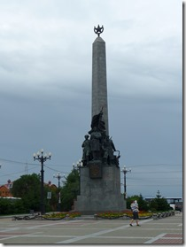 place komsomolskaya