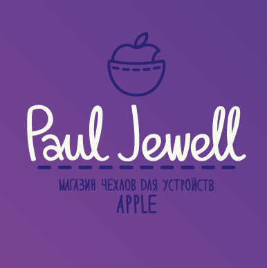 Paul Jewell