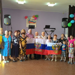 День России во Владимировском СК 2017