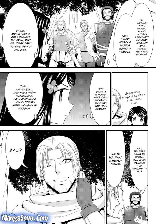 Rougo ni Sonaete Isekai de 8-manmai no Kinka wo Tamemasu Chapter 35.2