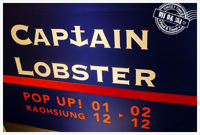 Captain Lobster快閃店前言