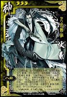 God Fu Yi