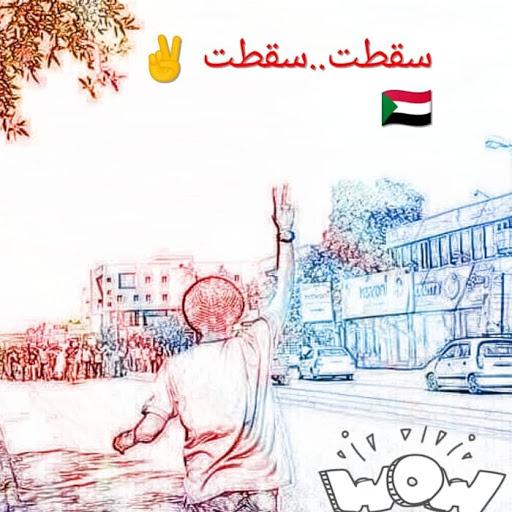 Alhaj Ali Photo 1