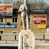 Ясногорск. Это второй памятник Ленину, попавшийся мне за недолгое время. Именно этот - возле пожарной части