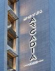 Фото 6 Arcadia Blue Hotel