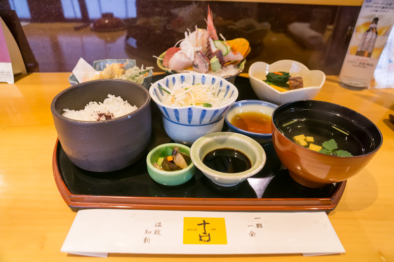 松山 鮮魚旬菜 吉2
