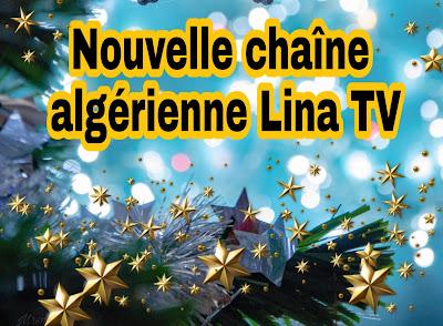Fréquence nouvelle chaîne algérienne Lina TV de musique sur Nilesat 2021