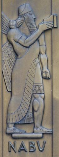 Nabu, Gods And Goddesses 5