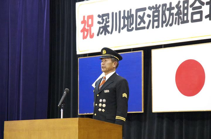 閉会の辞・加藤宰 副団長