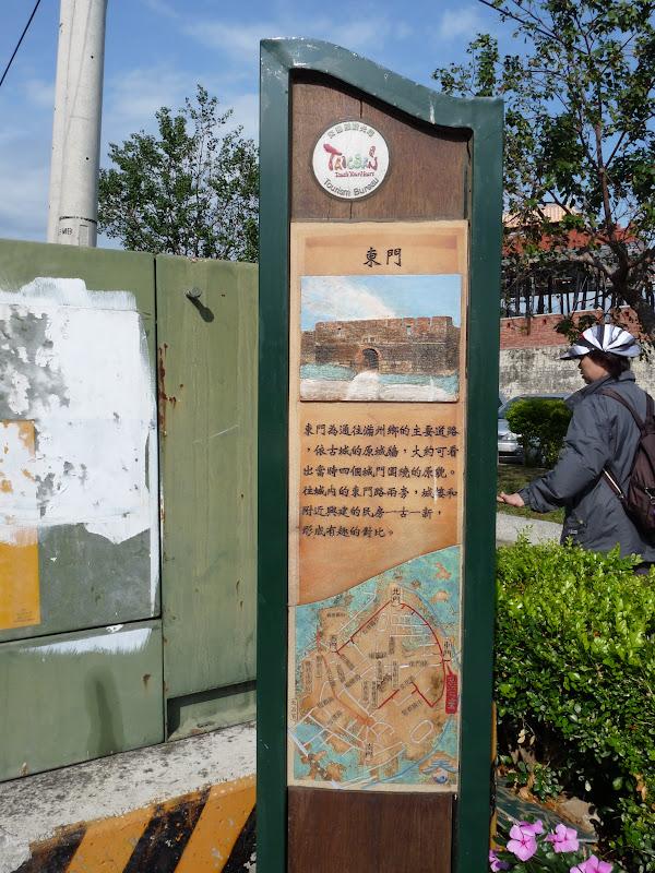 TAIWAN. Cinq jours en autocar au sud de Taiwan. partie 1 - P1150376.JPG