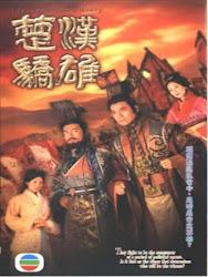 The Conquerors Story - Hán sở tranh hùng - Hán sở bá vương