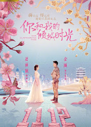 Our Glamorous Time China Drama