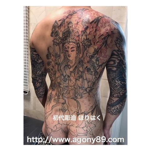刺青、タトゥー、千手観音菩薩、千手観音、千手千眼観音、十一面千手観音、十一面千手千眼観音、しだれ桜、桜、桜木、雲、刺青デザイン、タトゥーデザイン、tattoo、tattoo画像、刺青画像、タトゥー画像、刺青デザイン画像、タトゥーデザイン画像、背中一面、和彫り、筋彫り、七分袖、曙暈し、刺青男性、タトゥー男性、メンズタトゥー、千葉 刺青、千葉 タトゥー、千葉県 刺青、千葉県 タトゥー、柏 刺青、柏 タトゥー、松戸 刺青、松戸 タトゥー、五香 刺青、五香 タトゥー、タトゥースタジオ 千葉、タトゥースタジオ 千葉県、tattoo studio、タトゥースタジオ、 アゴニー アンド エクスタシー、初代彫迫、ほりはく、彫迫ブログ、ほりはく日記、刺青 彫迫、彫師、刺青師、http://horihaku.blogspot.com