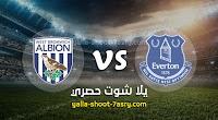 نتيجه  مباراة إيفرتون ووست بروميتش ألبيون بث مباشر اليوم 19-09-2020 الدوري الانجليزي