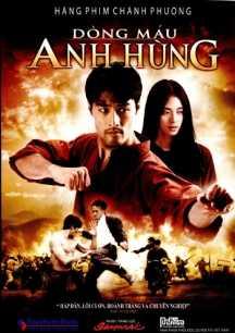 The Rebel - Dòng Máu Anh Hùng