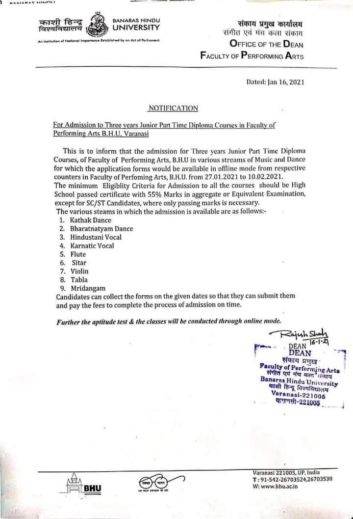 Banaras Hindu University,Faculty of Performing Arts