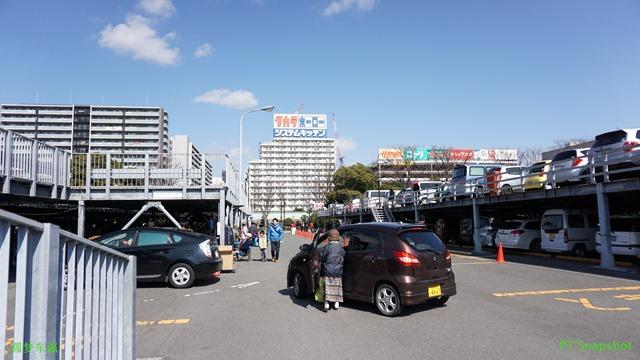 非常大的停车场