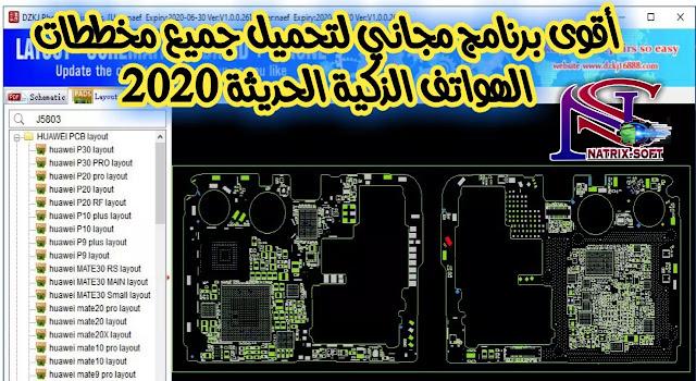 برنامج تحميل جميع مخططات الهواتف الذكية الجديدة  مجانا DZKJ Phone Repair Tools