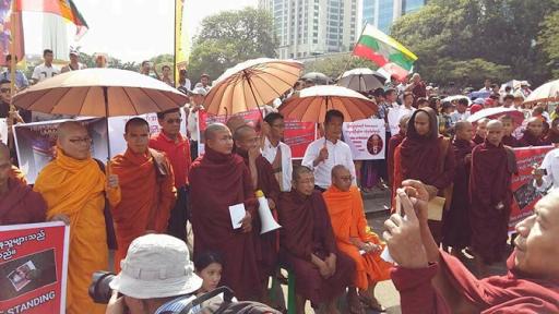 Protest di Kedutaan Malaysia Myanmar