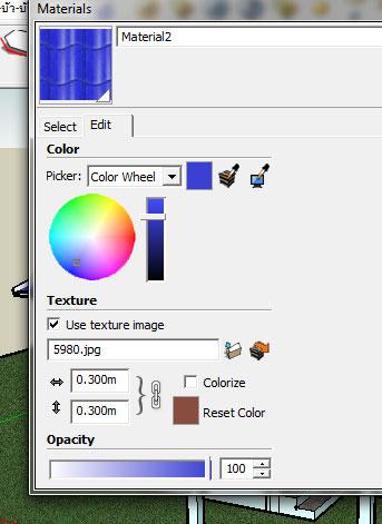 เรนเดอร์แล้วสีไม่เปลี่ยนไปตามที่แก้ไขครับ Q-04