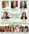 काव्यसृजन महिला मंच द्वारा हिन्दी पखवाडे़ का आयोजन