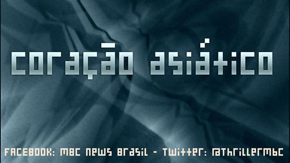 CORAÇÃO ASIÁTICO 00 MrLaville