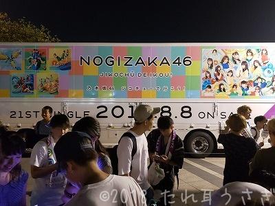 乃木坂46 真夏の全国ツアー2018 in 大阪 ヤンマースタジアム長居 2日目に行ってきたのでレビュー セトリ アリーナの座席表