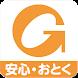 Gポイント公式アプリ~すきま時間をお得に変える~