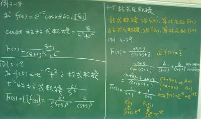 例3-18和3-19:應用移位定理的拉式轉換以及例3-39:拉式反轉換