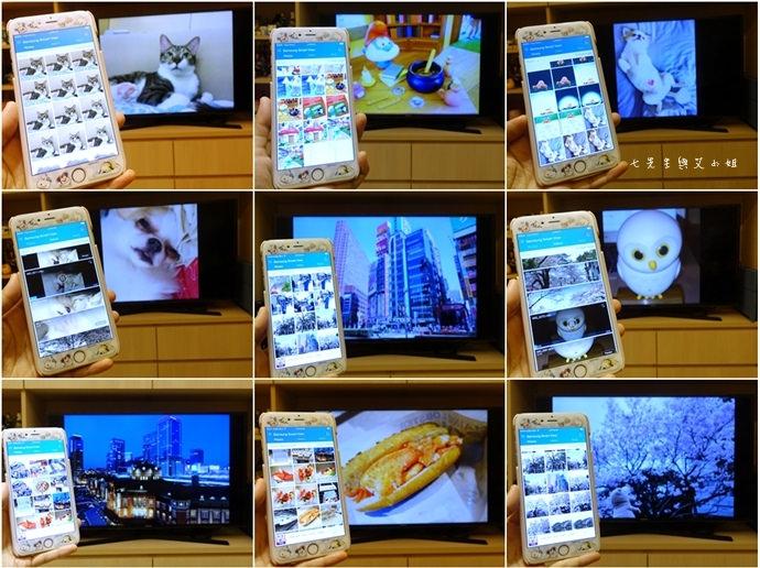 67 2016 三星 SAMSUNG SUHD 超4K電視