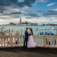 Wedding photographer Maciej Niesłony (magichour). Photo of 23.10.2015