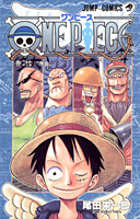 One Piece Manga Tomo 27