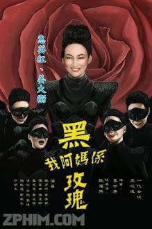 Người Mẹ Siêu Phàm - Incredible Mama (2015) Poster