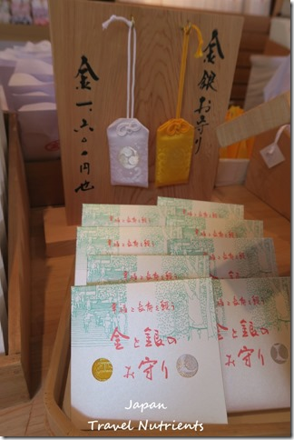 四國香川 高松 金刀比羅宮 (123)
