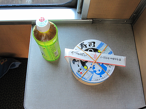 JR寝台特急「富士」「はやぶさ」 下関駅弁「ふく寿司」