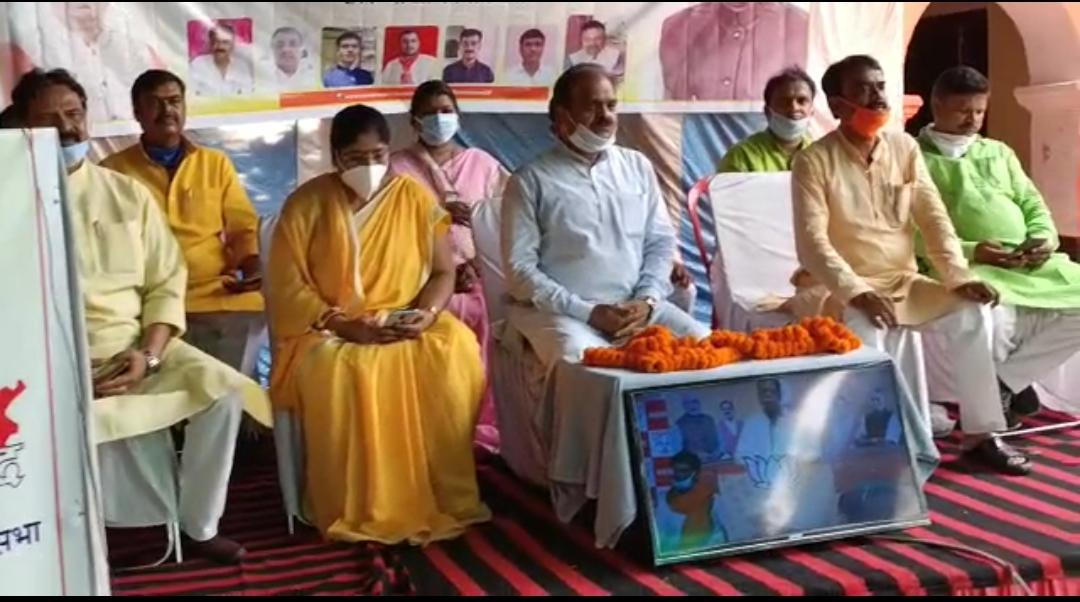 सासाराम नोखा में भाजपा की वर्चुअल जन संवाद कार्यक्रम आयोजित। प्रदेश अध्यक्ष डॉ. संजय जयसवाल ने वीडियो कांफ्रेंसिंग से किया संबोधित।