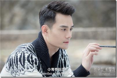 Stay with Me 放棄我抓緊我 Wang Kai 王凱 Hand 04