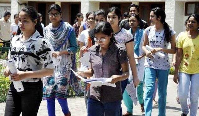 जनपद के 55 केन्द्रों पर सम्पन्न हुई सीटीईटी की परीक्षा