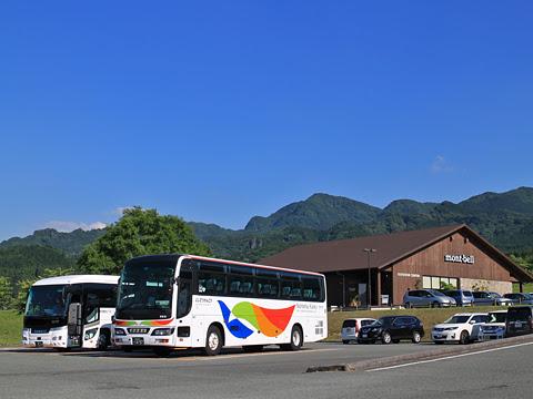 西鉄観光バス 9631 道の駅あそ望の郷くぎの休憩中 その3