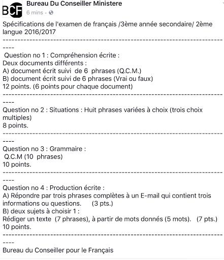 اللغه الفرنسيه