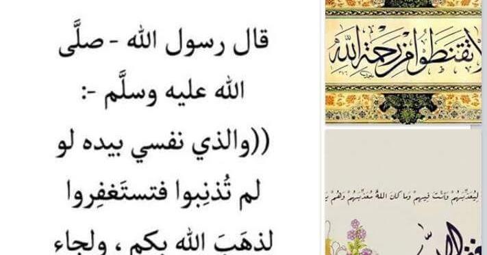 Afaf الله غفور رحيم و شديد العقاب