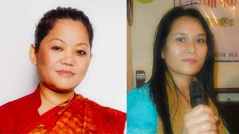 Nepali Aawaj Haru | नेपाली आवाजहरु … | सन्दर्भः भानुजयन्ती