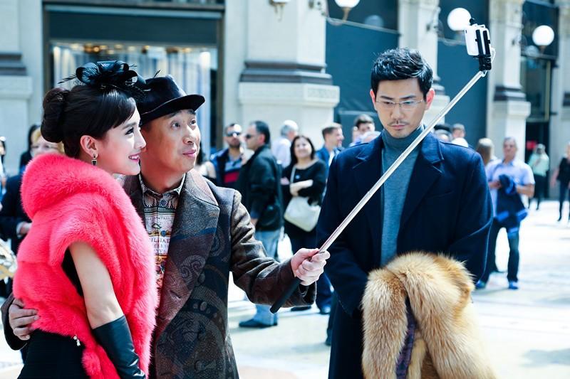 Magic Card China / Italy / United States Movie