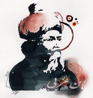 Ibn Arabi 1, Muhammad Ibn Arabi